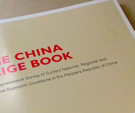 china beige book teaser
